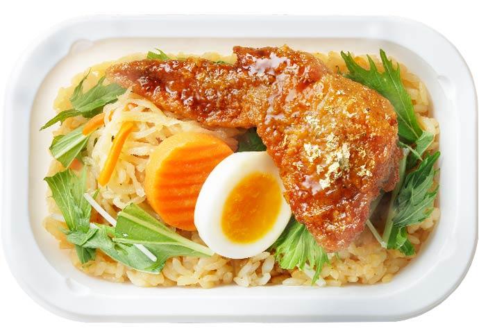 Golden Fried Chicken Wing Donburi
