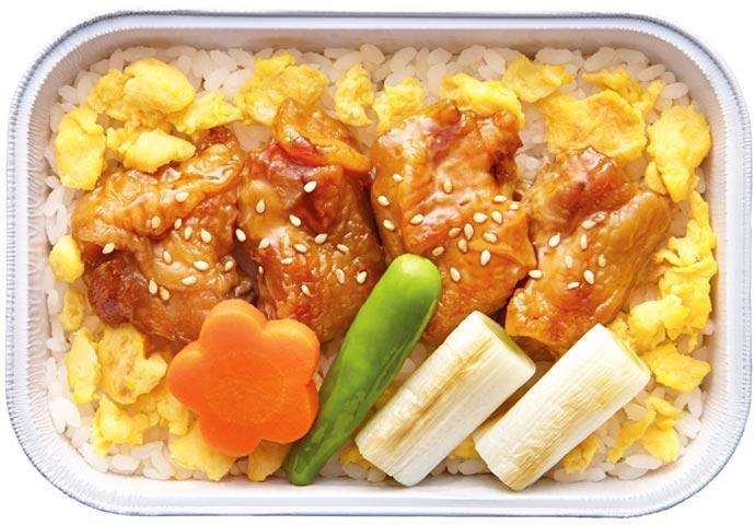 Yakitori Donburi Japanese Grilled Chicken