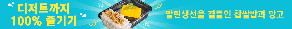 Maximise your inflight meal in FD flight