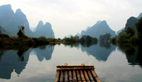 Book and travel to Guilin with cheapest flights