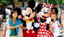 Travel to Hong Kong with cheapest airfare and visit Hong Kong Disneyland