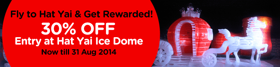 30% OFF Entry at Hat Yai Ice Dome