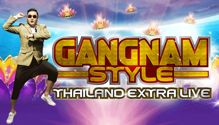 Gangnam Style Thailand Extra Live concert