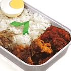 马来式椰浆饭