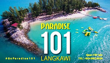 PARADISE 101 DAY PASS
