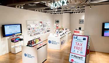 Sony Store Ginza (โตเกียว)