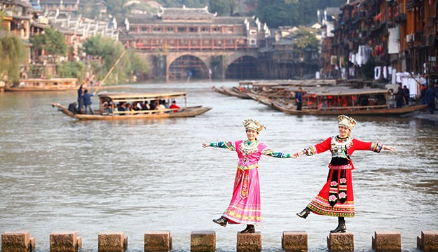 Fenghuang ancient town, Changsha