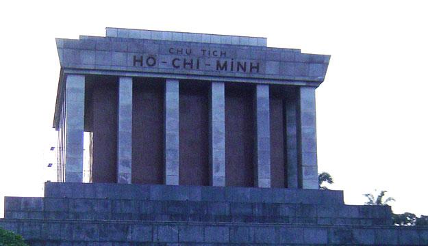 胡志明纪念堂