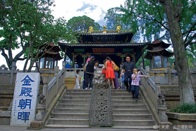 Golden Temple (Taihe Palace)