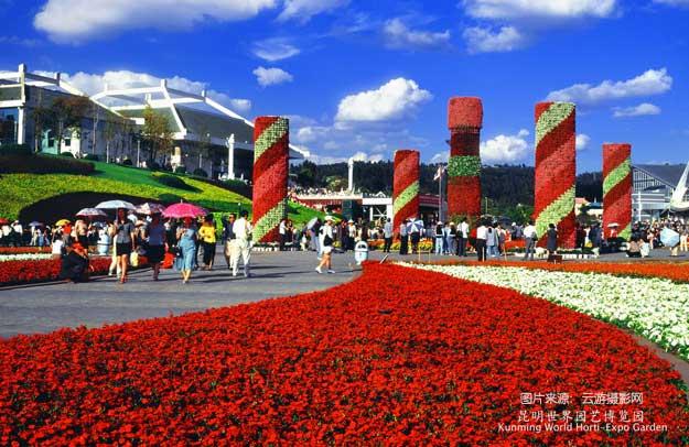 World Horti-Expo Garden