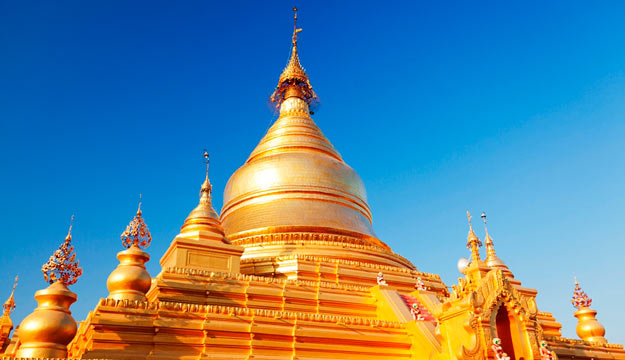 Kuthodaw Pagoda