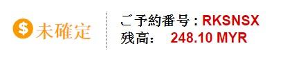 np-jpja