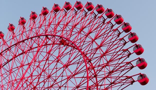 Tempozan Giant Ferris Wheel
