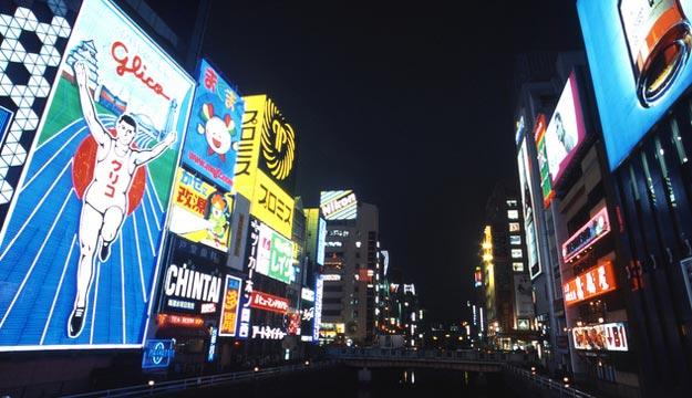 Shinsaibashi Shopping Street