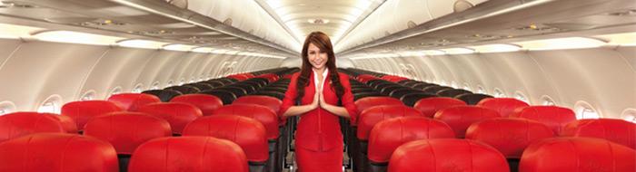 AirAsia Pick my seat
