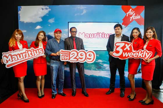 AAX-Mauritius-Launch