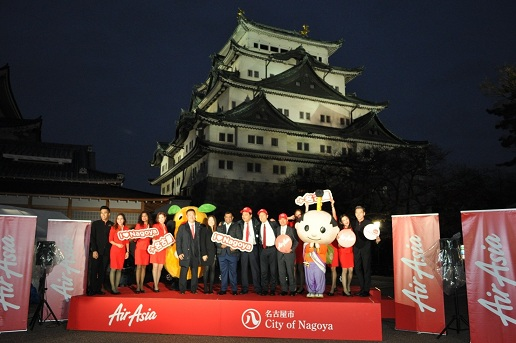 AirAsia Japan and Nagoya City partner to Boost Tourism