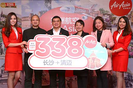 AirAsia launches new route from Changsha to Chiang Mai