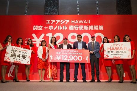 AirAsia X Says 'Aloha' To Hawaii!