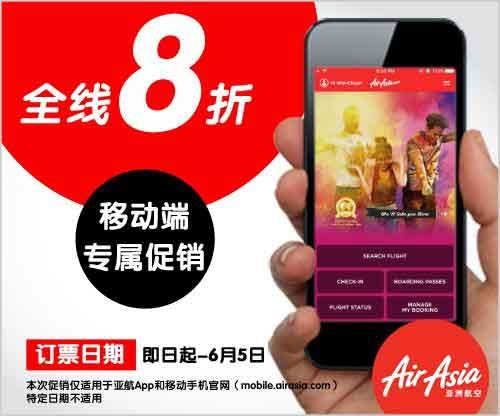 cnzh-mobile-20-percent