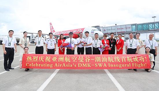 Inaugural flight from shantou to bangkok