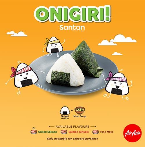 Onigiri Image