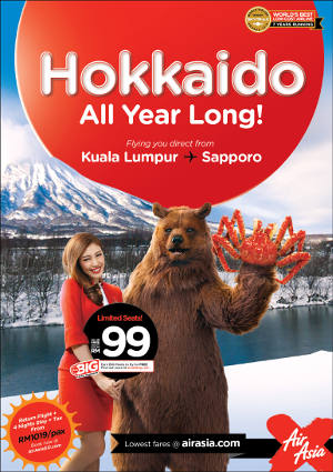 AirAsia X expands route network with direct flights from Kuala Lumpur to Sapporo!