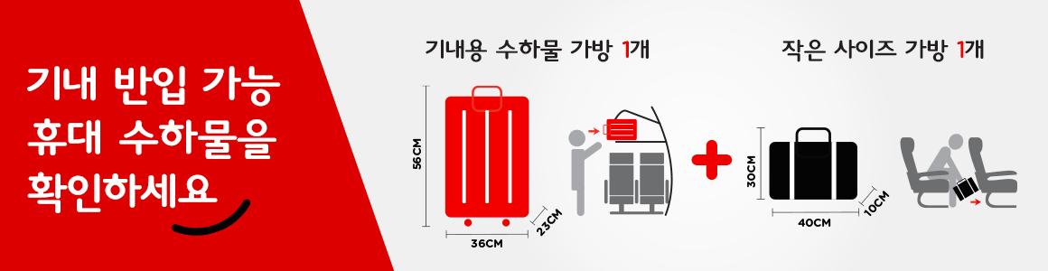 baggage-lp-krko