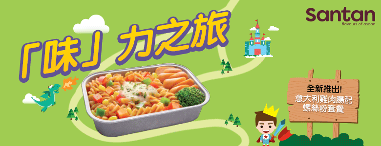 landing-page-combo-meal-hkzh