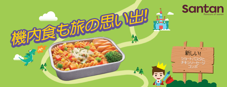 landing-page-combo-meal-spiral-jpja