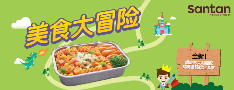 landing-page-combo-meal-spiral-myzh