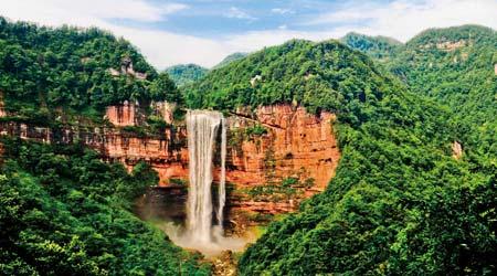 Wangxiangtai Waterfall, Chongqing