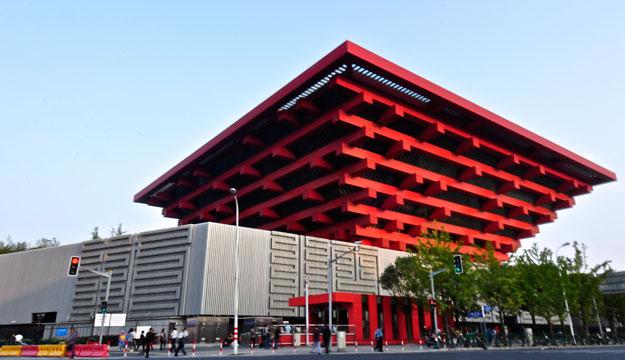 상하이 예술 박물관