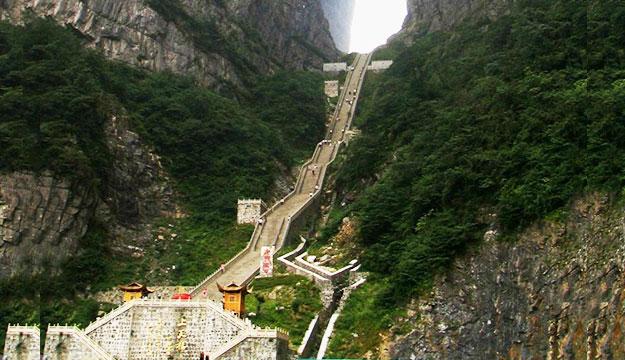 Tianmenshan Mountain National Park, Zhangjiajie