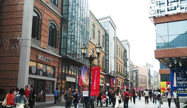Han Street
