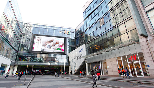 Wuyi Square Shopping Circle, Changsha