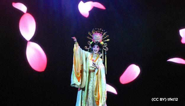 Qin Opera