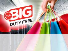 SB BIG Duty Free1