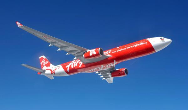 A330-IAAX