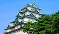 Fly to Nagoya with cheapest airfare