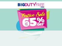 SB BIG Duty Free June