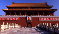 Book flights online to Beijing and visit Tiananmen Square