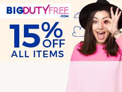 SB Save BIG Duty Free