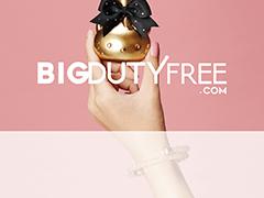 SB BIG Duty Free July