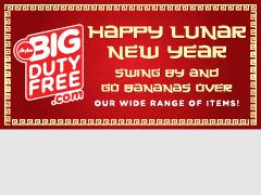 Service Banner - BDF-CNY