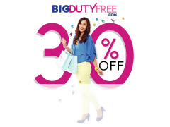 SB BIG Duty Free Sale July