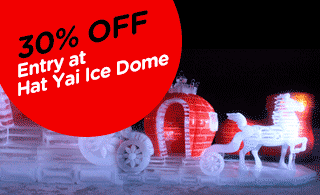 30-percent-off-entry-hat-yai-ice-dome-p-then
