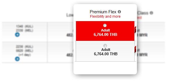 premium-flex