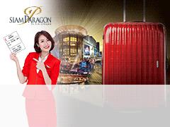 SB Siam Paragon