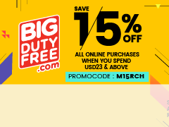 SB BIG Duty Free - Feb